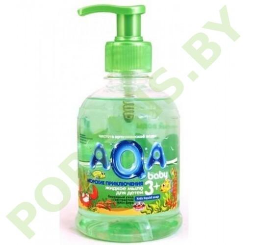 """Жидкое мыло для детей AQA baby """"Морские приключения"""" 300мл (3+)"""