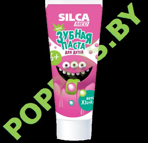 AКЦИЯ Зубная паста Silca Med Вкус Жвачка (6+лет) 65г