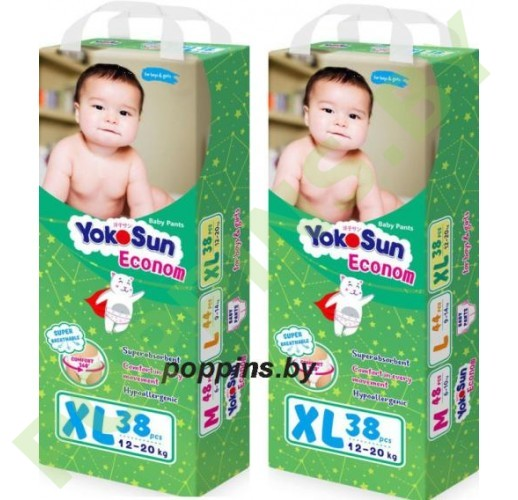 AКЦИЯ Трусики YokoSun Econom XL (12-20кг) 38x2=76шт