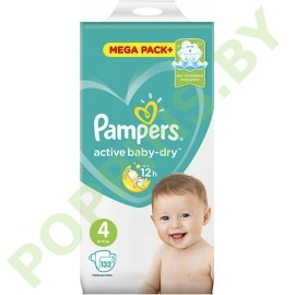 CYПЕР ЦЕНА Pampers Active Baby 4 (9-14кг) 132шт
