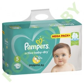 CYПЕР ЦЕНА Pampers Active Baby 5 (11-16кг) 110шт