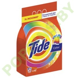 CУПЕР ЦЕНА СМС Tide Color (Авт) 4кг