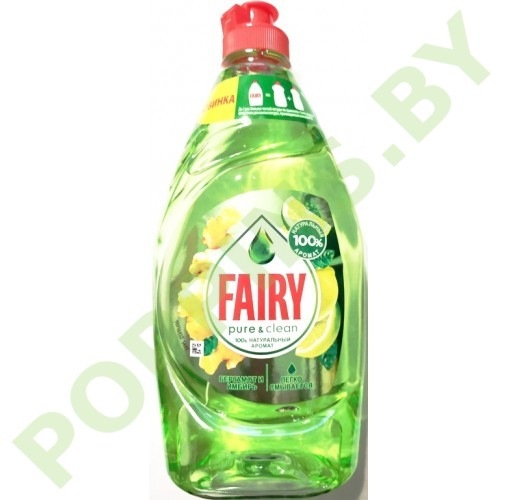 NEW Fairy Pure&Сlean Бергамот и имбирь 450мл