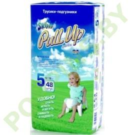 АКЦИЯ Трусики Skippy Pull Up 5 (12-18кг) 48шт