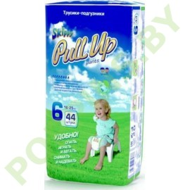 АКЦИЯ Трусики Skippy Pull Up 6 (16-25кг) 44шт