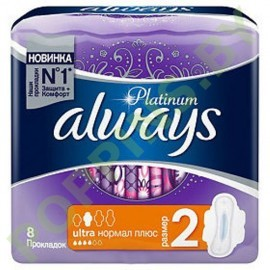 АКЦИЯ Прокладки Always Platinum Ultra Нормал плюс (4*) 8шт