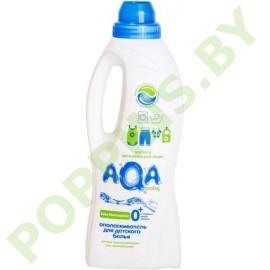 Ополаскиватель для детского белья AQA baby 1л