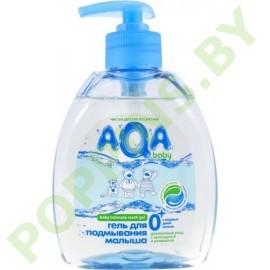 Гель для подмывания малыша AQA baby 300мл