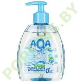 Жидкое мыло для малыша AQA baby 300мл