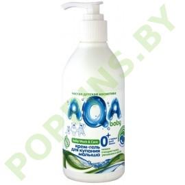 Крем-гель для купания малыша AQA baby 300мл