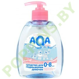 Cредство для подмывания девочек AQA baby 300мл