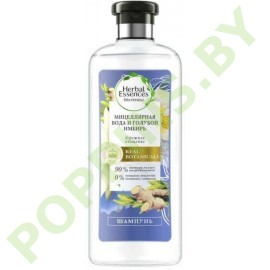NEW Шампунь Herbal Essences Мицел.вода и голубой имбирь400мл