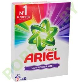 СМС Ariel Color Насыщенный цвет (Авт) 450г