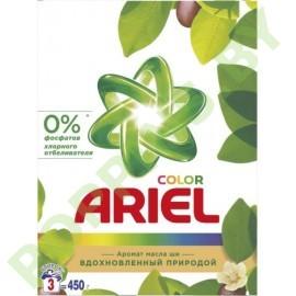 СМС Ariel Color Аромат масла ши (Авт) 450г