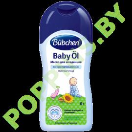 Масло Bubchen Для младенцев 200мл