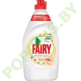 "Fairy ""Нежные руки"" Ромашка и Витамин Е 450мл"