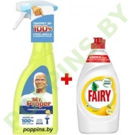Cпрей Mr.Proper Универсальный /Лимон 500мл + Fairy 450мл