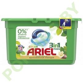 АКЦИЯ Капсулы Ariel 3в1 Color Аромат масла ши 12шт