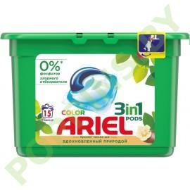 Капсулы Ariel 3в1 Color Аромат масла ши 15шт