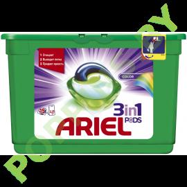 Капсулы для стрирки Ariel 3в1 Color 15шт