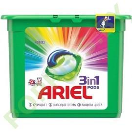 Капсулы Ariel 3в1 Color 23шт