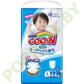 Трусики Goon для мальчиков L (9-14 кг) 44шт