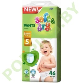Трусики Helen Harper Pants Soft&Dry 5 Junior (12-18кг) 46шт