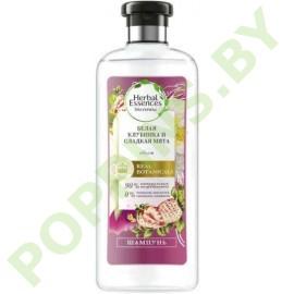 NEW Шампунь Herbal Essences Белая клубника и мята250мл