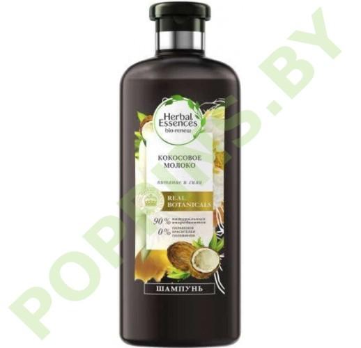 NEW Шампунь Herbal Essences Кокосовое молоко 250мл