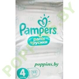 АКЦИЯ Трусики Pampers Pants 4 Maxi (9-15кг) 52шт (1/2 коробки)
