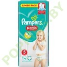 Трусики Pampers Pants 5 Junior (12-17кг) 48шт