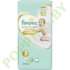 Трусики Pampers Premium Care 3 (6-11кг) 48шт