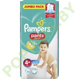 Трусики Pampers Pants 4+ (9-15кг) 50шт