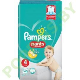 Трусики Pampers Pants 4 (9-15кг) 46шт