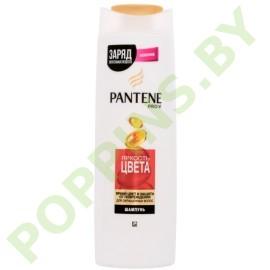 Шампунь Pantene Pro-V Яркость цвета 400мл