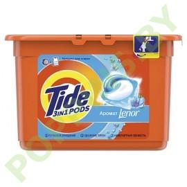 Капсулы Tide Аромат Lenor 15шт