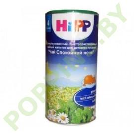 Чай гранулированный Hipp Чай Спокойной ночи (4+ мес) 200г