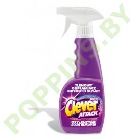 Кислородный пятновыводитель Clever Attack (спрей) 450мл