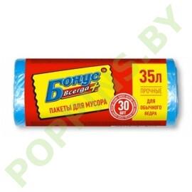 """Пакеты для мусора """"Бонус"""" (35л) 30шт голубые"""
