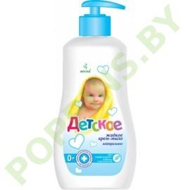 Крем-мыло жидкое «Детское» нейтральное 280г