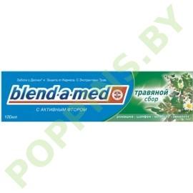 АКЦИЯ Зубная паста Blend-a-med