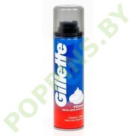 АКЦИЯ Пена для бритья Gillette Classic Clean  200мл