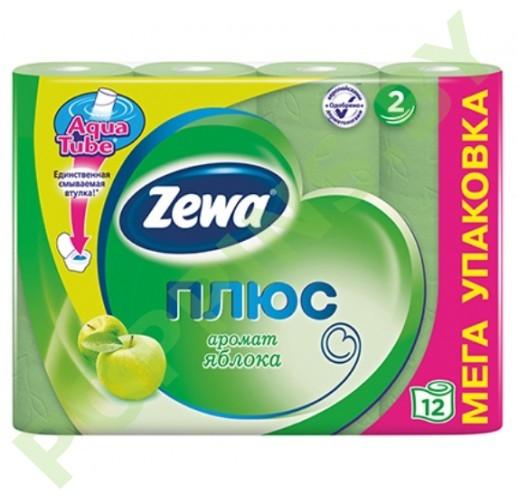 AKЦИЯ Бумага туалетная Zewa Плюс (2 слоя) Яблоко 12рул