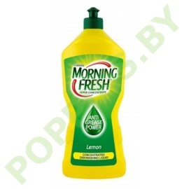 Средство для посуды Morning Fresh Lemon (Лимон) 450мл