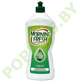 Средство для посуды Morning Fresh (Оригинальный) 450мл