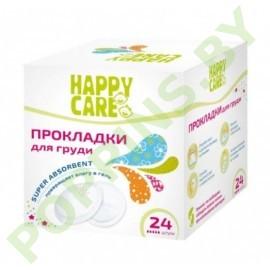 Прокладки для груди Happy Care 24шт