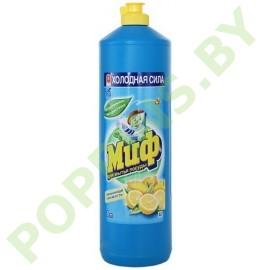 Средство для посуды «Миф» Лимонная свежесть 1л