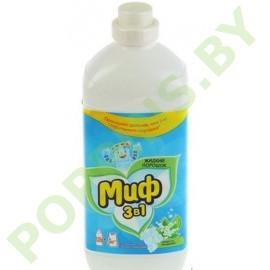 Жидкий порошок «Миф» 3в1 Свежесть ландышей 910мл