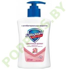 АКЦИЯ Жидкое мыло Safeguard Цветочный аромат 225мл