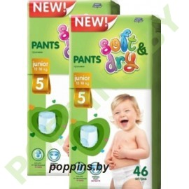 АКЦИЯ Трусики Helen Harper Pants Soft&Dry 5 Junior (12-18кг) 46x2=92шт